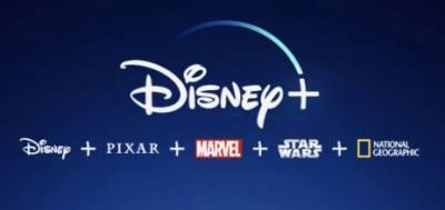 Disney + y todo lo que hemos encontrado