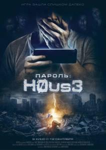H0us3 llega a Planet Horror