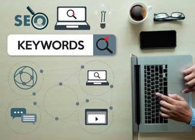 ¿Qué son las palabras claves? ▷ Guía para principiantes
