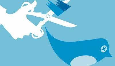 ¿ Quieres Posicionar tu #Hashtag para conseguir mas visualizaciones ? Cuidado! Hay NUEVAS Reglas para public…