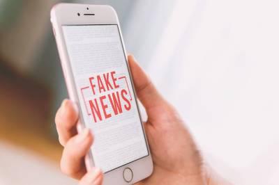 ¿Por qué triufan las fake news?