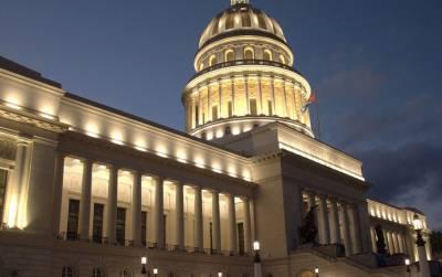 El Diamante Del Capitolio De La Habana