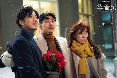 Drama Chocolate (Serie Coreana)