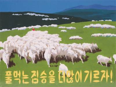 12 pósters de Corea del Norte: propaganda del siglo XX