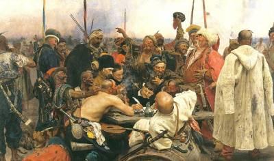 Arte Postal. Cosacos zaporogos escribiendo una carta al Sultán