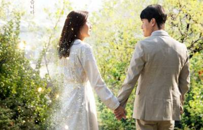 The Wind Blows (serie coreana)