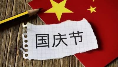Los Mejores Cursos de Chino Online  Aprende Chino Facilmente!