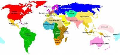 Qué Es Una Región