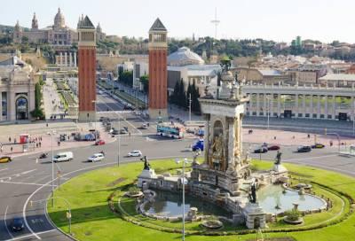 Lugares del mundo 'Barcelona, Cataluña, España'