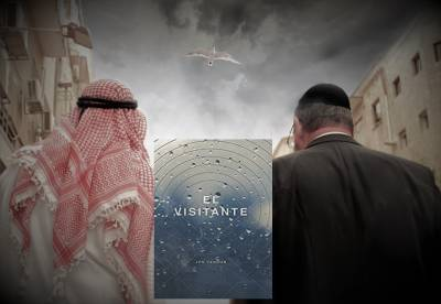 El Visitante – Jon Vendon