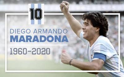 Falleció Maradona, El D10S De Argentina