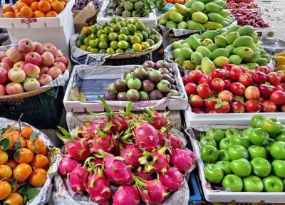 Curiosidades de las frutas y las verduras