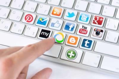 Formas simples de mejorar la seguridad de sus perfiles de redes sociales