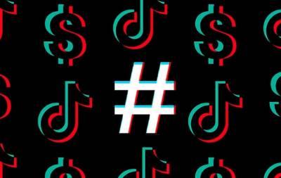 Revisa esta guía de #hashtags en #TikTok by #SEOhashtag