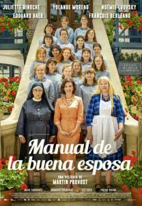 Crítica: Manual De La Buena Esposa