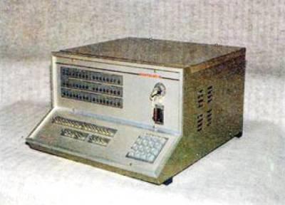 Kentelec-8: El Primer Microordenador español