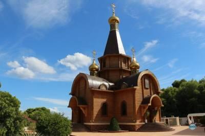 Iglesia Ortodoxa de Altea: Dónde está y cómo visitarla