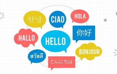 Aprender idiomas: Beneficios de un colegio multilingüe