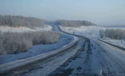 La Carretera de Los Huesos | El Ev3nto 02x27