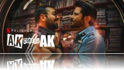 A propósito de: AK vs AK (2020, película)