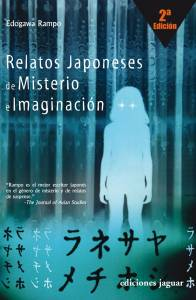 Reseña: Relatos japoneses de misterio e imaginación