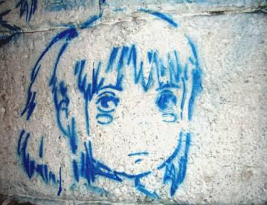 El viaje de Chihiro desde la sociología