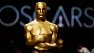 Gala de los Oscars 2021