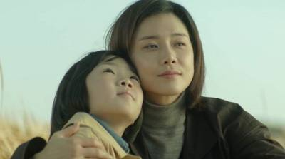 Mother (Tvn 2018)