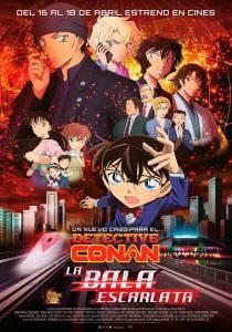 Crítica: Detective Conan: La Bala Escarlata