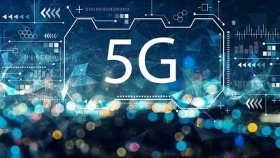 #5G es más que un #hashtag: es tecnología que cambiara nuestras vidas #SEOhashtag