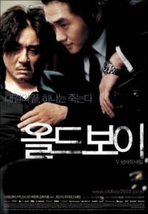 Crítica Oldboy (2003)