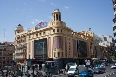 Un edificio de película
