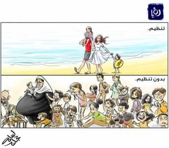 El dibujante jordano Osama Hajjaj denunciado por ofensas religiosas