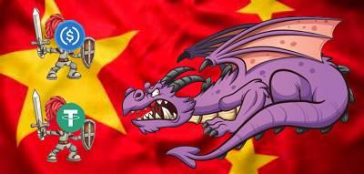 ▷ El Banco Central de China está preocupado por el riesgo de las stablecoins para los sistemas financieros