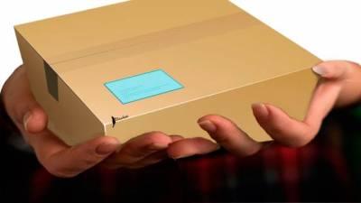 Carmen M. Sosa: La caja de regalos (10)