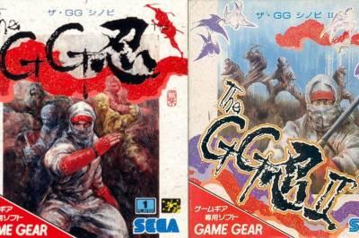 Injustamente olvidados (III): Los Shinobi de Game Gear