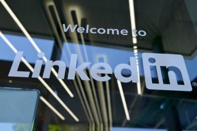 Estrategias para optimizar tu perfil en LinkedIn