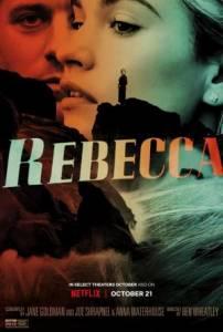 Crítica Rebecca (2020)