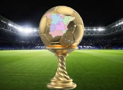 Creación de la Copa de Comunidades Autonómicas (España)