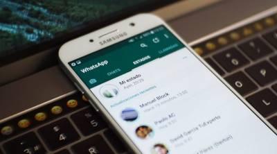Los 2 mejores Mods de WhatsApp
