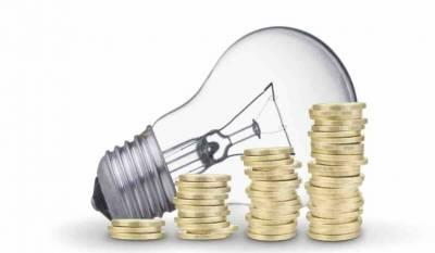 Cómo funcionan las tarifas eléctricas