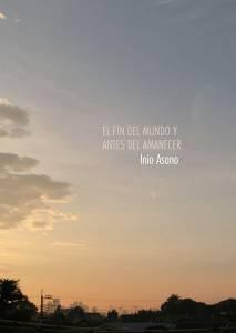 Reseña El fin del mundo y antes del amanecer de Inio Asano