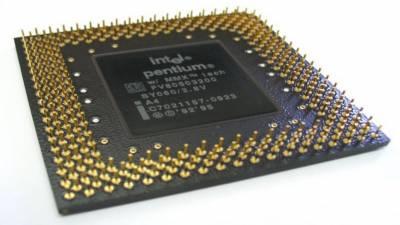 El Misterio Del Lanzamiento Del Intel Pentium I: La Historia De Un Error Y El Despertar Del Demonio Tecnológic