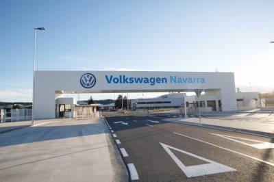 Gobierno, comité y Volkswagen Navarra comparten objetivos comunes de cara al futuro